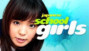 J School Girls