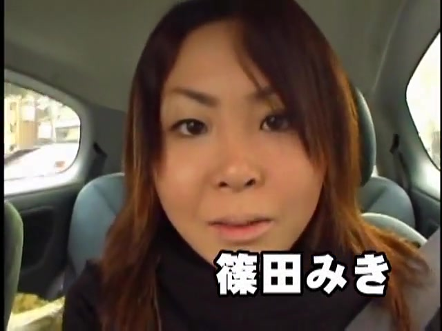 Muchos Aficionados Japoneses Incondicionales Y Semen