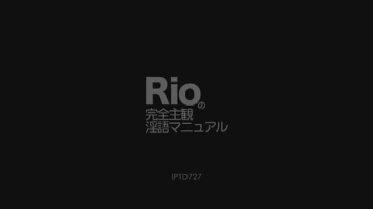 Rina Rio Subjective Manual Full Of