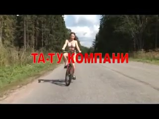 Russian Darksome Fly Bait