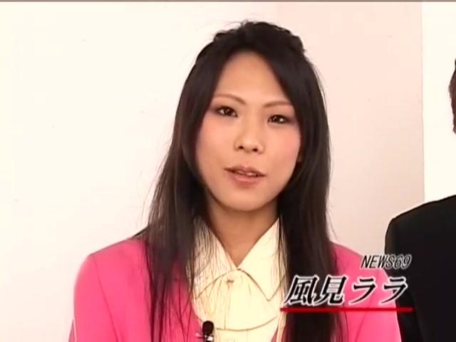 Female Announcer Roundup