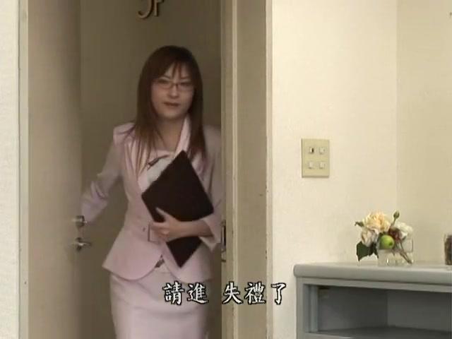 Beauty Secretary Nakadashi