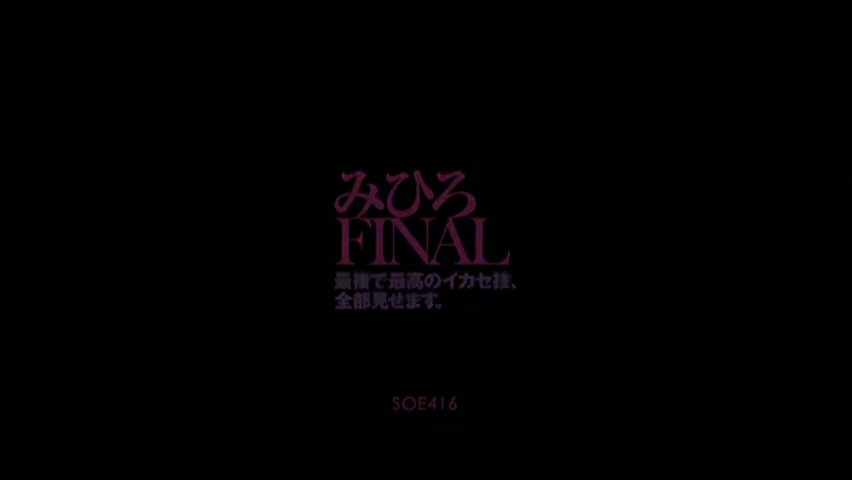Final Special